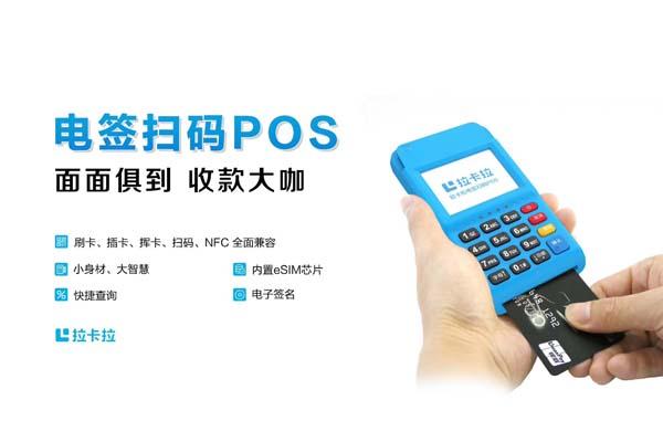 投资pos机公司_pos机消费银行卡有责任吗